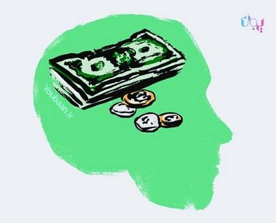 راهکارهای پولدار شدن, یوبان