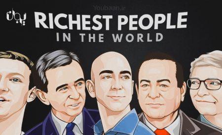 پولدارترین مرد جهان