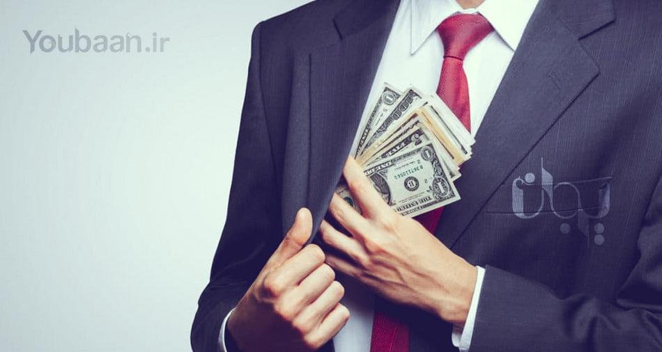 پولدارترین مرد جهان, یوبان