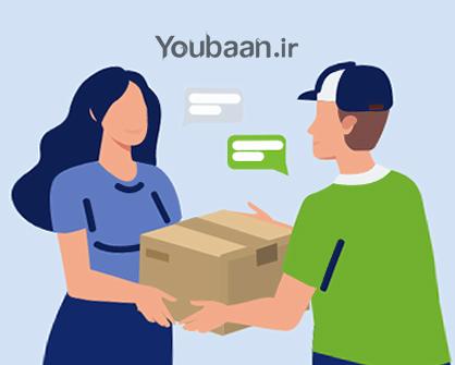 راه های فروش محصول, یوبان