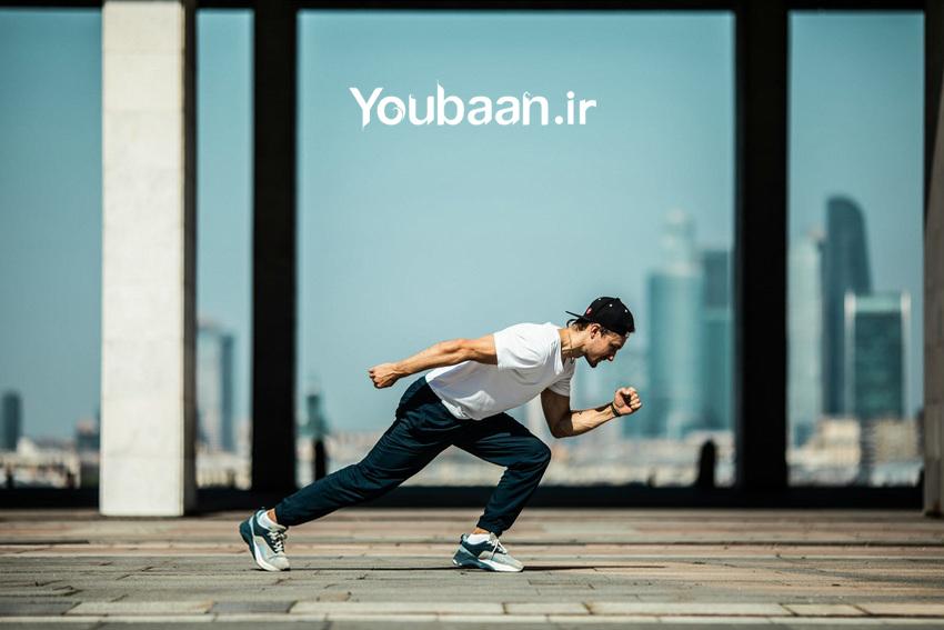 , یوبان